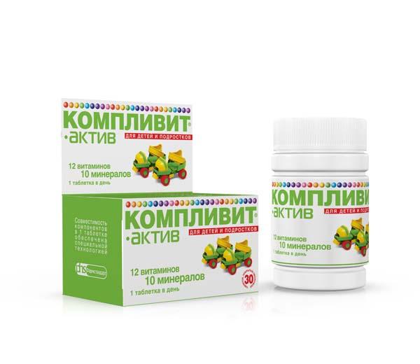 компливит актив витамины инструкция