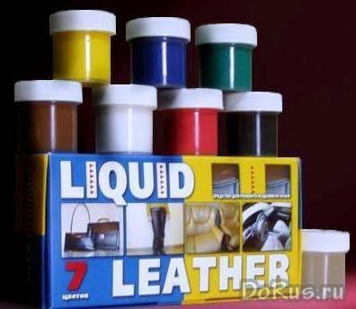 Жидкая кожа liquid leather черная купить