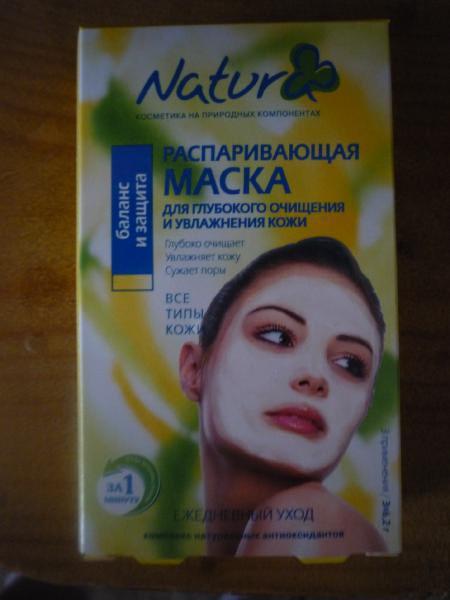 Маска для глубокого увлажнения кожи лица
