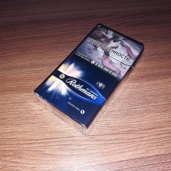 купить сигареты ротманс дыня