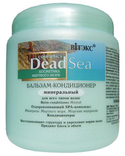 Как защитить волосы на море отзывы