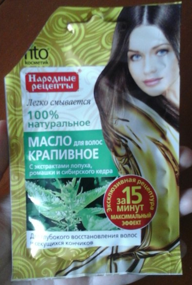 Маски для укрепления волос в репейное и касторовое масло