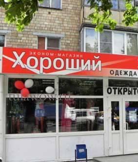 Интим тула онлайн магазин