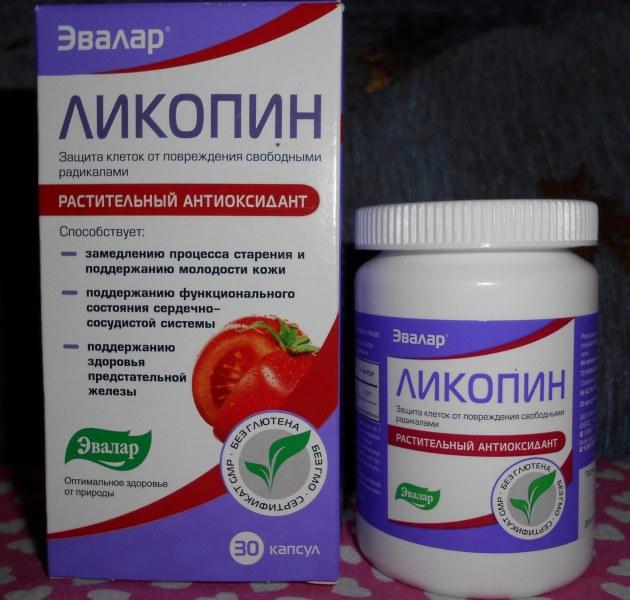 лучшие статины в лечении атеросклероза