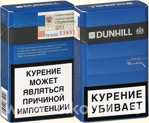 Dunhill сигареты купить омск электрические зажигалки для сигарет купить в москве