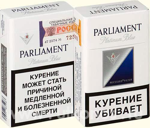 Парламент сигареты дешево купить ограничения продажа табачных изделий