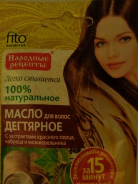 Масло перцовое для волос фитокосметик отзывы