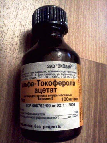 альфа-токоферола ацетат витамин е инструкция по применению для волос - фото 4