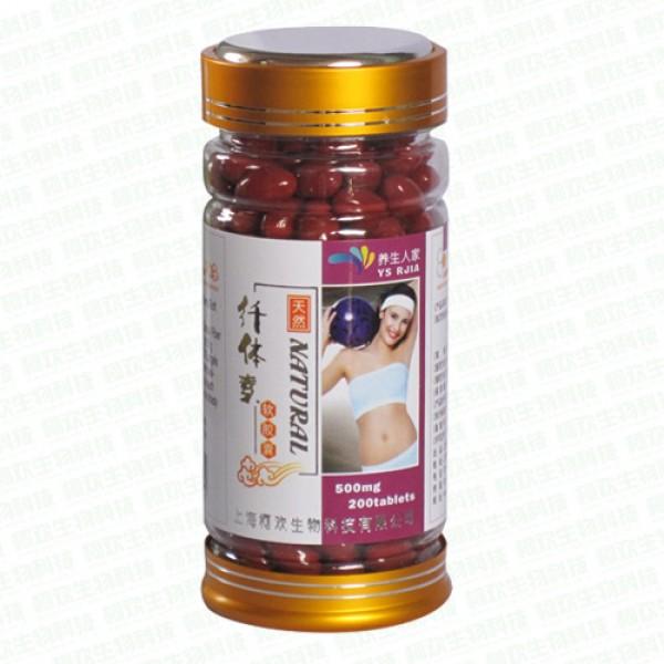 Капсулы для похудения LCARNITINE отзывы  Препараты для