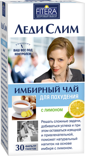 Чай для похудения с имбирем и лимоном отзывы