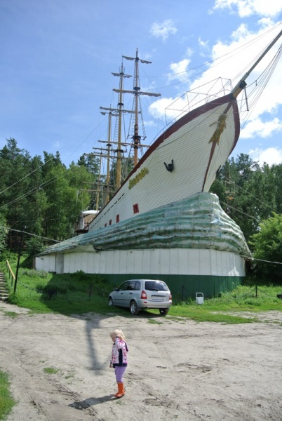 znakomstvo-selo-altayskoe