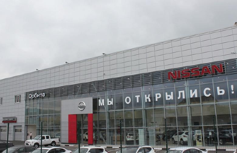 автосалон ниссан в витебск