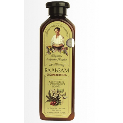 Рецепты бабушки агафьи бальзам для волос