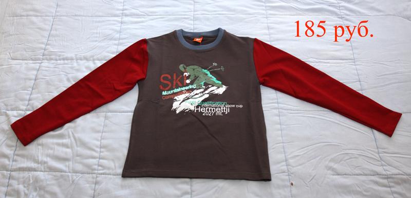 Бонприкс пуловеры доставка