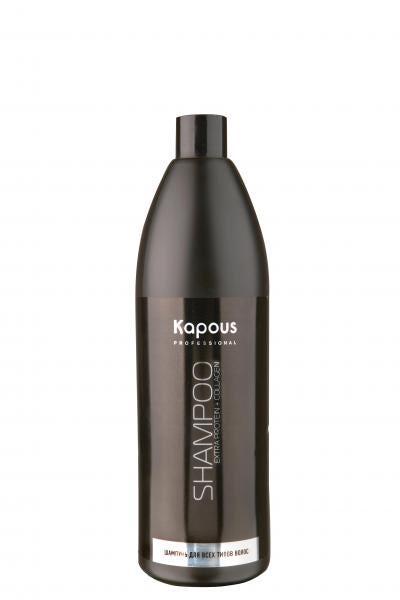 Шампунь капус для жирных волос
