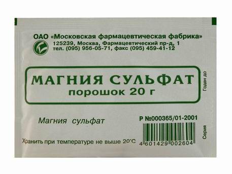 магния сульфат инструкция по применению как слабительное отзывы