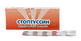 стоптуссин таблетки инструкция по применению цена