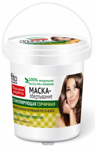 Золотой шелк масло от выпадения волос