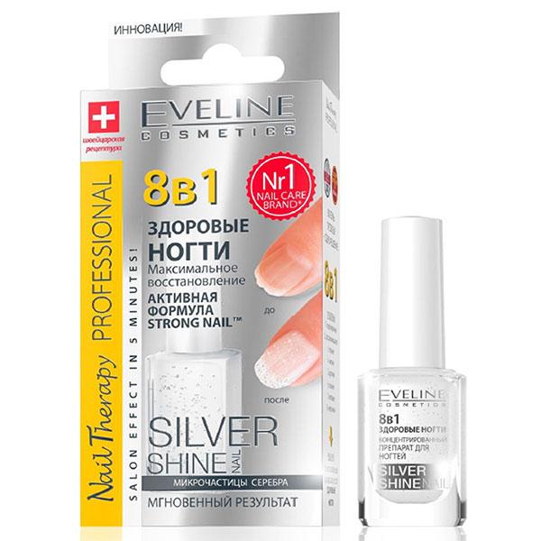 Средство для укрепления ногтей Eveline 8 в 1 здоровые 34