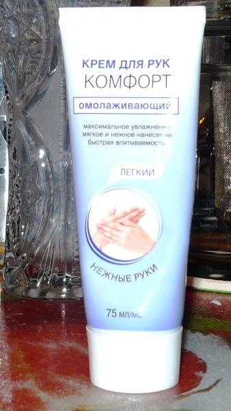 Омолаживающий крем для рук дерманика