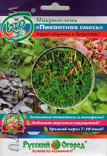 семена русский огород каталог 2020 официальный