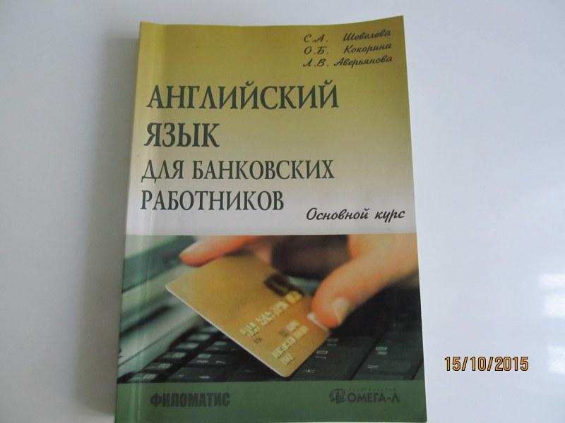 ebook Versicherungspflicht Beschäftigter