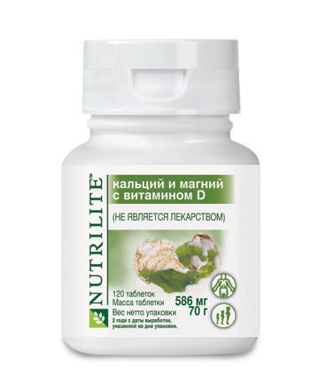 амвей витамины инструкция - фото 4