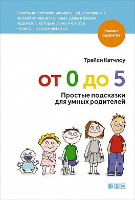 Activity book 6 класс читать