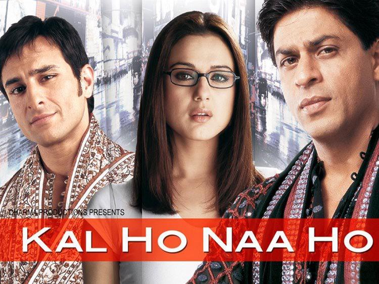Наступит завтра или нет индийский фильм