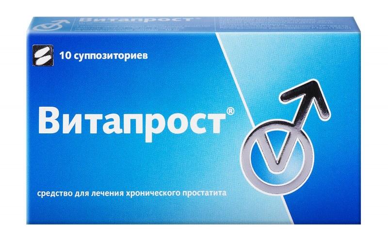 лечение хронического простатита отзывы
