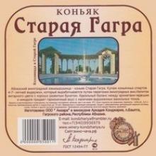 Вино Можно Купить Ночью В Москве