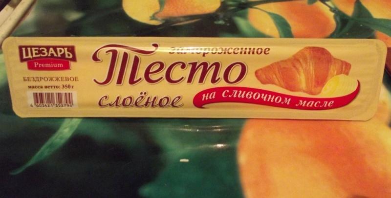 Зеленый соус для чипсов