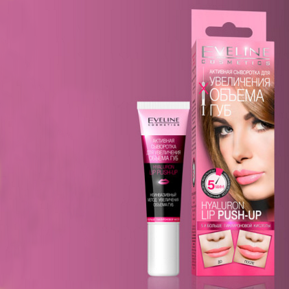 Eveline увеличение губ lip push up