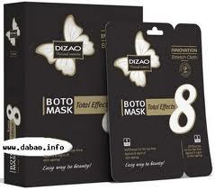 Бото маска дизао инструкция