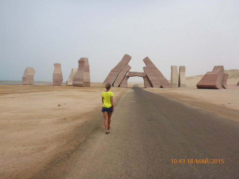 Антинал Египет Инструкция - фото 5