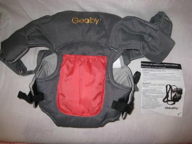 Кенгуру-рюкзак geoby рюкзак bask back country 35