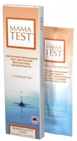 Тест на беременность мама тест струйный