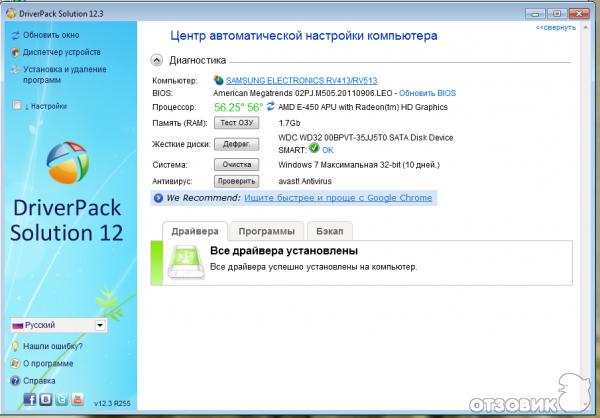 пакет драйверов на сетевую карту windows 7