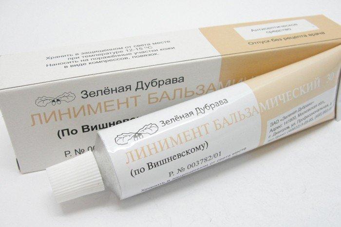 Зелёная дубрава косметика официальный сайт