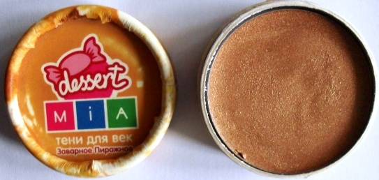 Косметика мия для молодой кожи