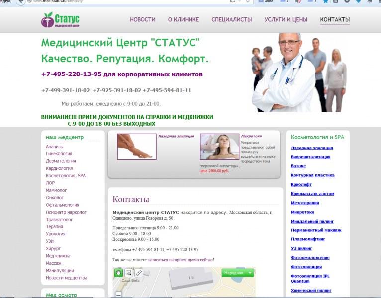 Стоматологическая поликлиника в дмитрове московской области