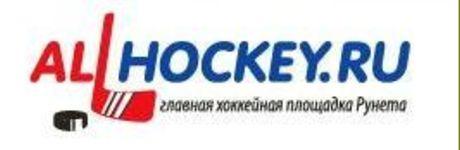 Ru allhockey