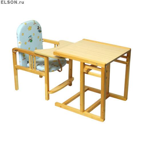 стульчик для кормления слоник трансформер деревянный стул стол