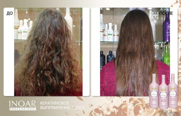 Ботокс для кучерявых волос