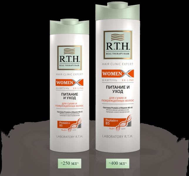 Маска для волос rth отзывы