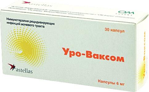 Уро-ваксом схема лечения