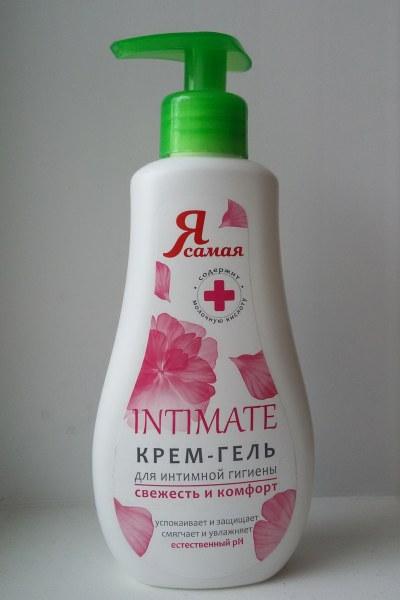 kak-nazivaetsya-intimniy-gel