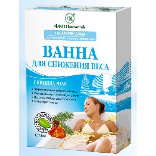 бишофитная ванна для похудения отзывы