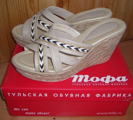 Магазин Обуви Тофа