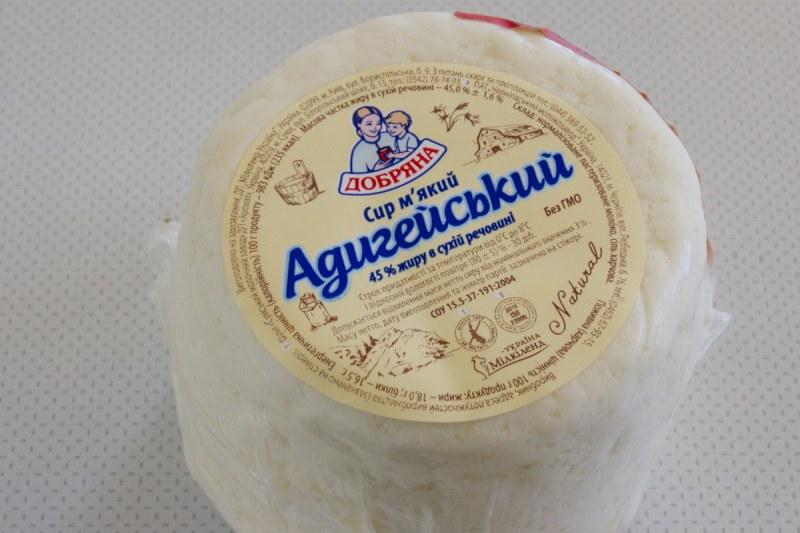 Сыр сливочный добряна